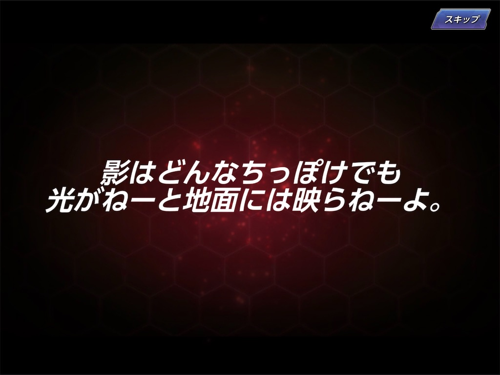 f:id:haime626:20200725021545j:image