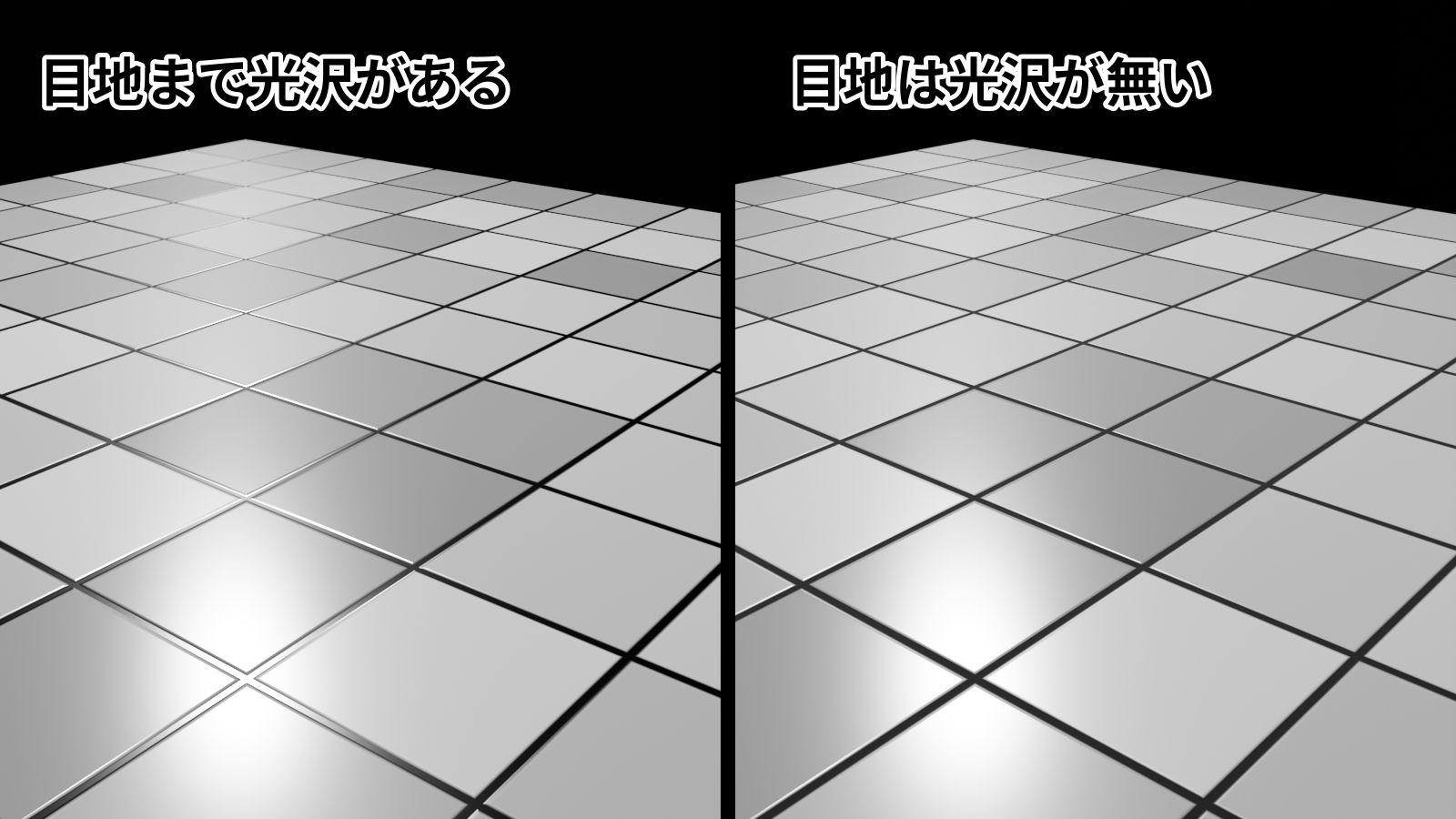 f:id:hainarashi:20200918104819j:plain