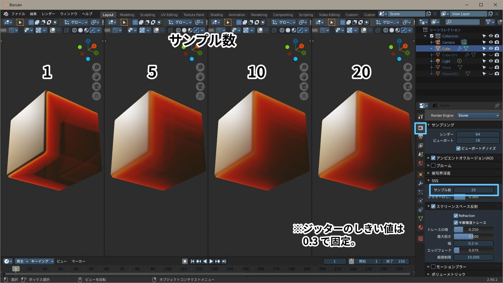 f:id:hainarashi:20201014215819j:plain