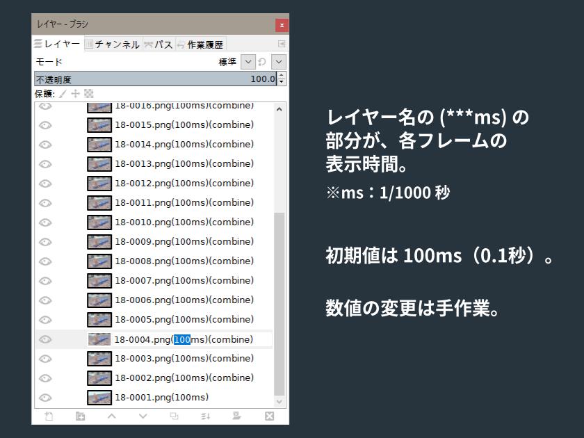 f:id:hainarashi:20201213223810p:plain