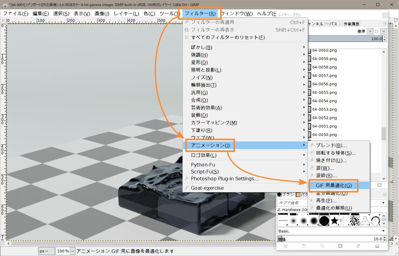 f:id:hainarashi:20201215215226j:plain