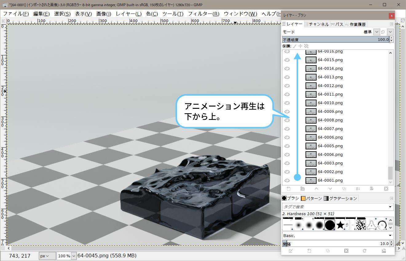 f:id:hainarashi:20201223120116j:plain