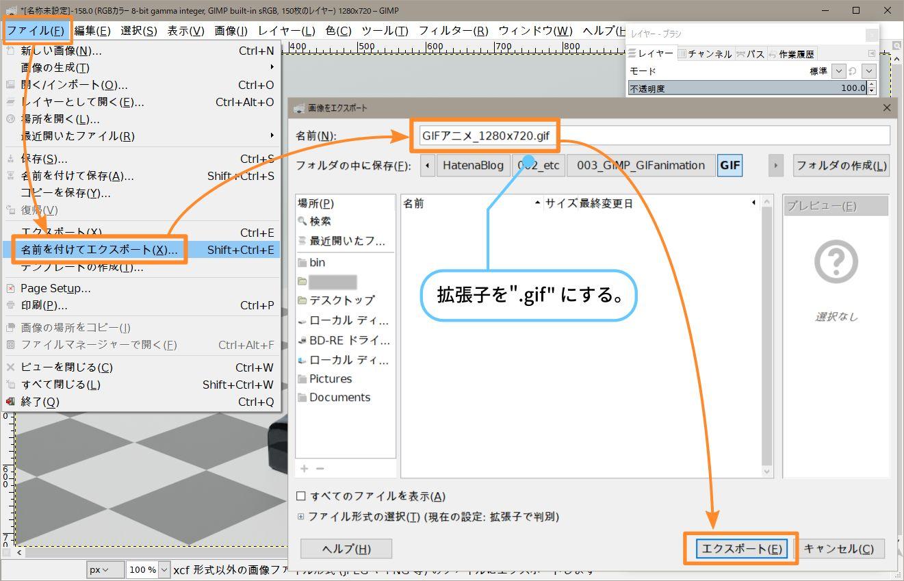 f:id:hainarashi:20201223120129j:plain