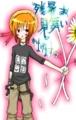 2006残暑見舞い:ソロ (06.09.11)