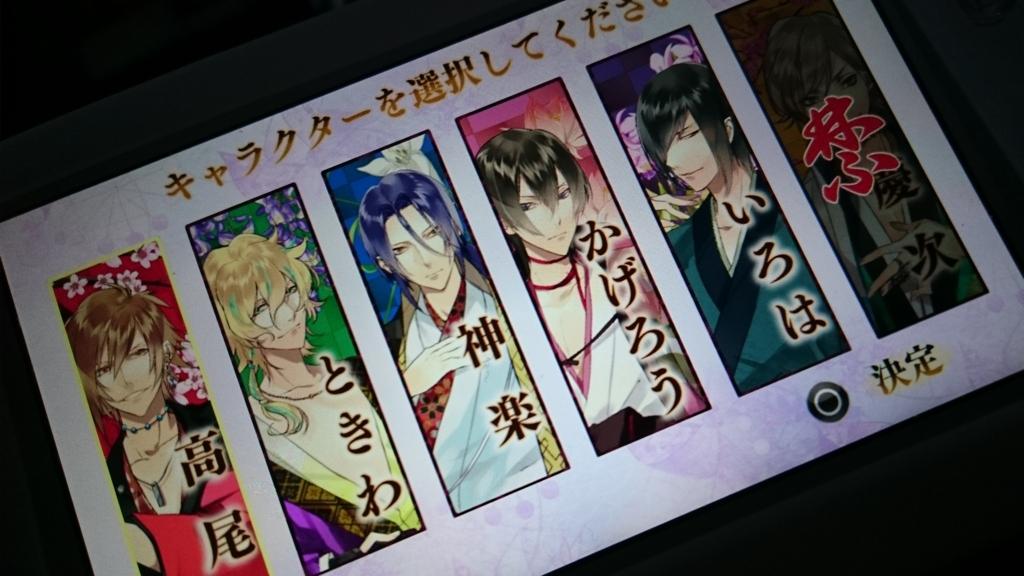 f:id:haineko39:20170212170837j:plain