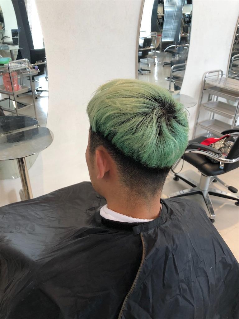 f:id:hair_taro:20180829203409j:image