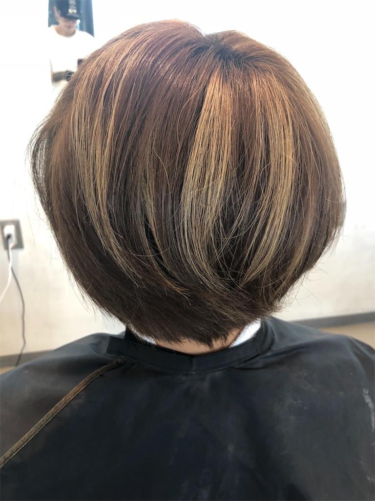 f:id:hair_taro:20180911020254j:image