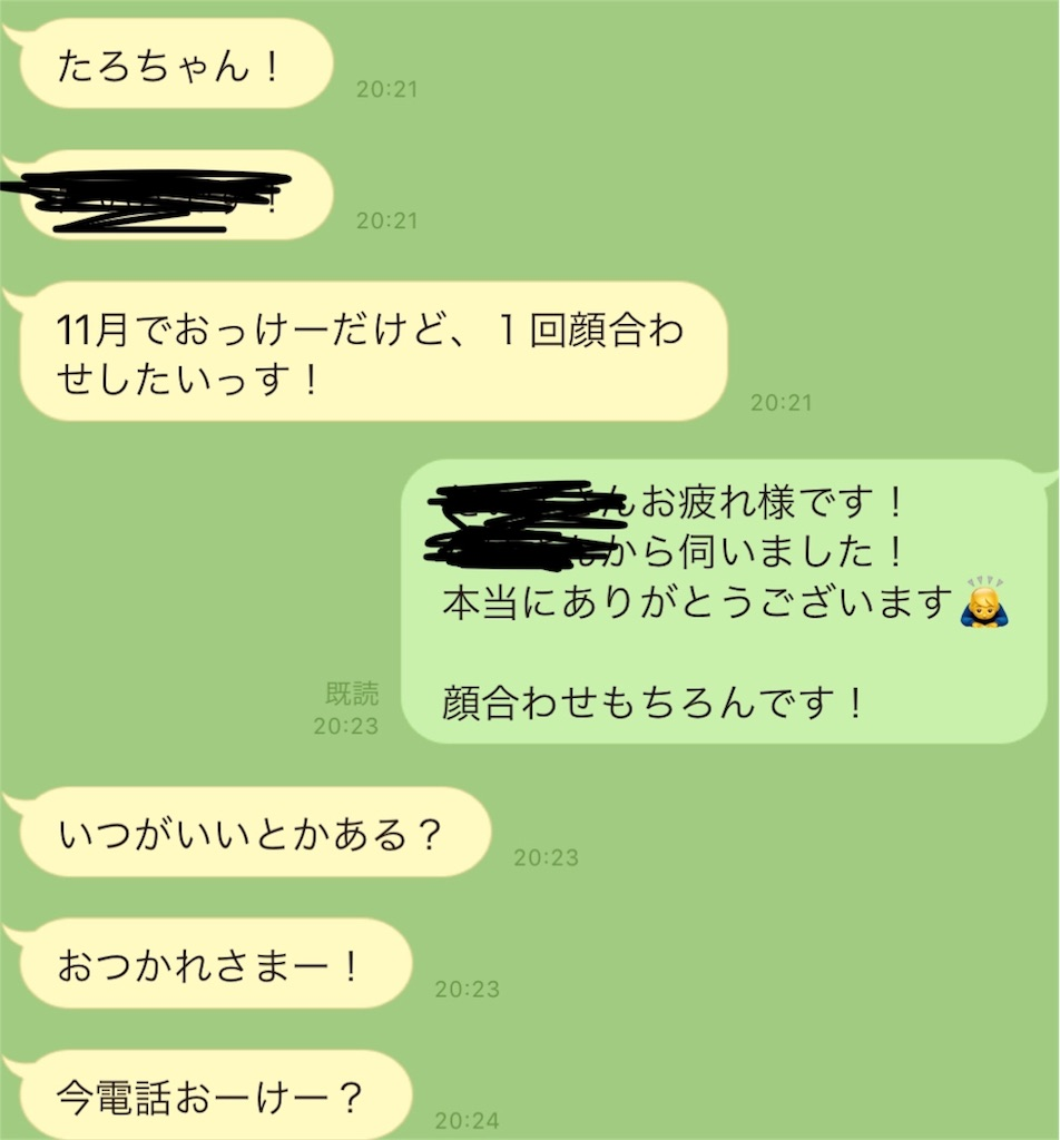 f:id:hair_taro:20180919231400j:image