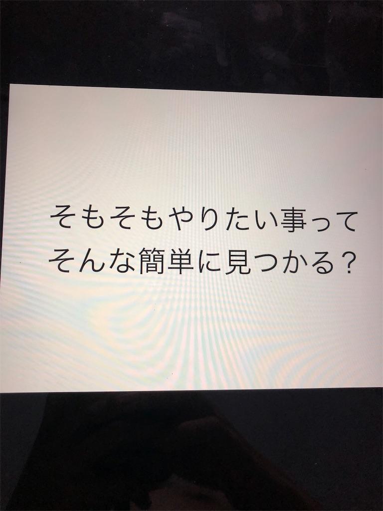 f:id:hair_taro:20180922184047j:image