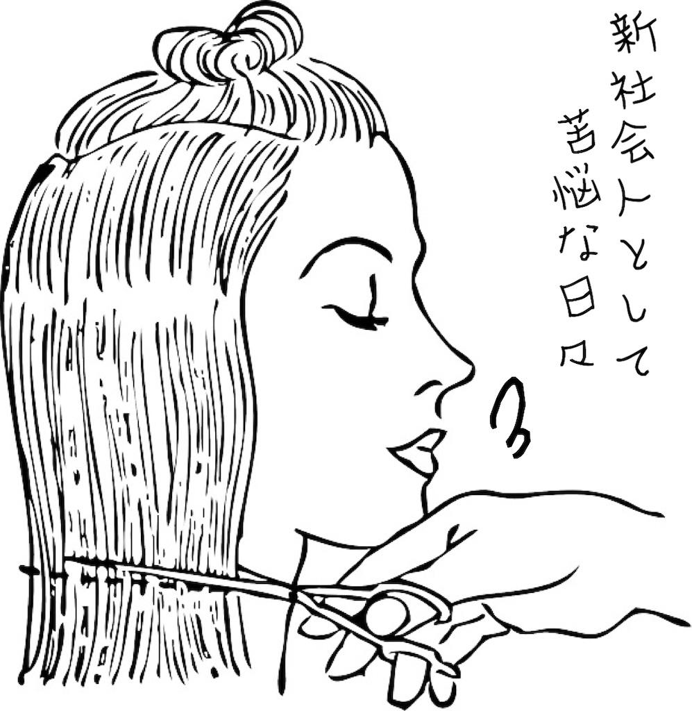 f:id:hairboxreve:20200917120008j:image