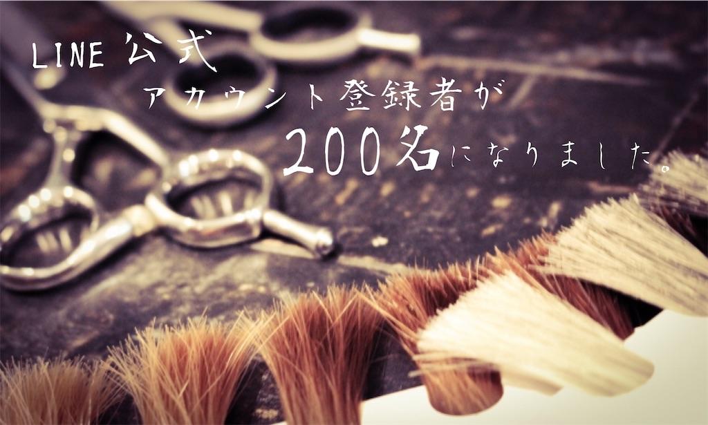 f:id:hairboxreve:20210106181943j:image
