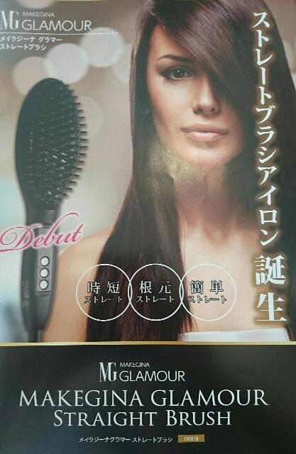 f:id:hairdesignLite:20170623132157j:image