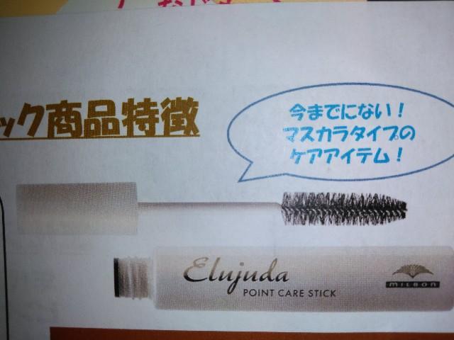f:id:hairdesignLite:20180925200201j:image