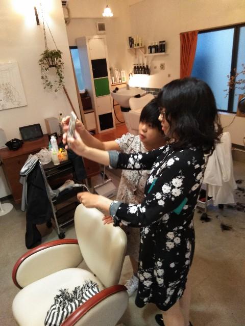 f:id:hairdesignLite:20180925233326j:image