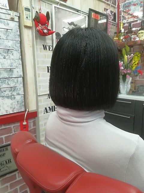f:id:hairplazasugar:20180205151702j:image