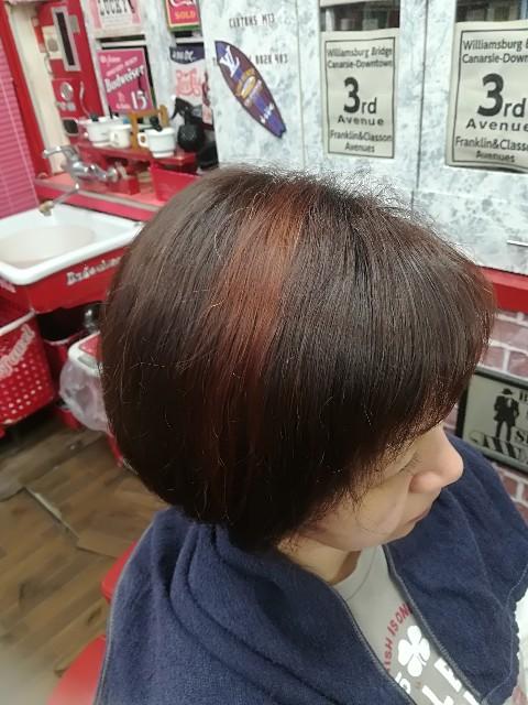 f:id:hairplazasugar:20180405172821j:image