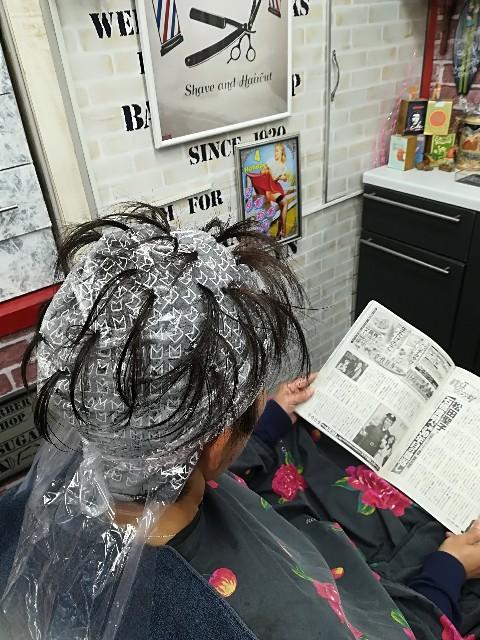 f:id:hairplazasugar:20180408115601j:image