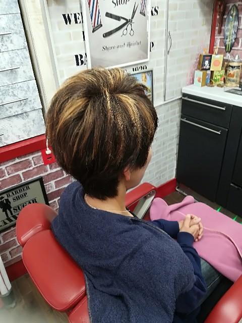f:id:hairplazasugar:20180408115814j:image