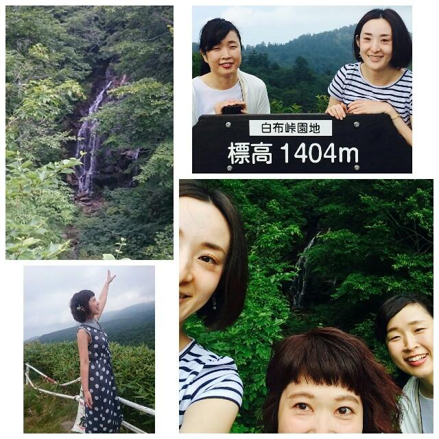 f:id:hairsalon-wa:20160815145355j:image