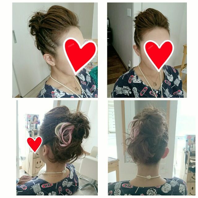 f:id:hairsalon-wa:20160910135846j:image