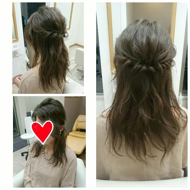 f:id:hairsalon-wa:20161014220522j:image