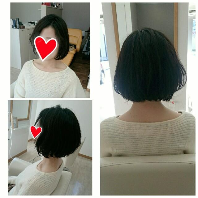 f:id:hairsalon-wa:20161027204039j:image