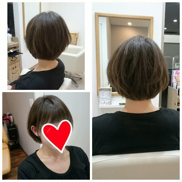 f:id:hairsalon-wa:20161115204106j:image