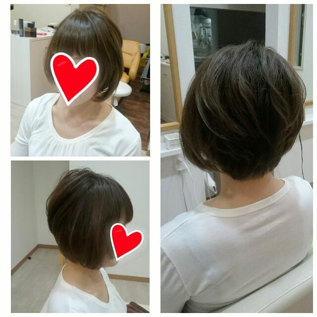 f:id:hairsalon-wa:20170117210411j:image