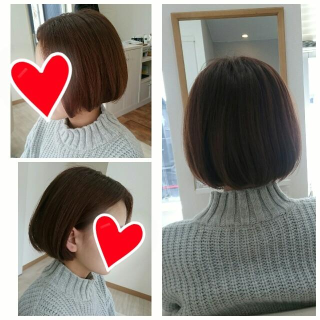 f:id:hairsalon-wa:20170122210405j:image