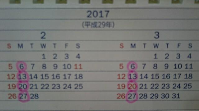 f:id:hairsalon-wa:20170131190522j:image
