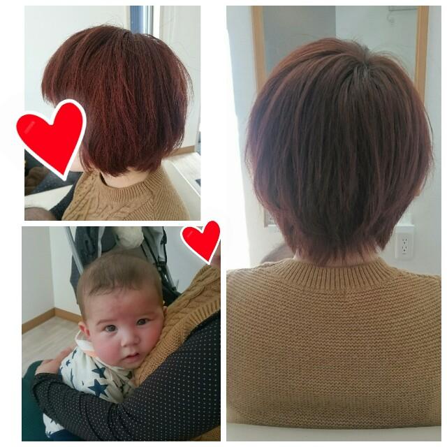 f:id:hairsalon-wa:20170303200044j:image