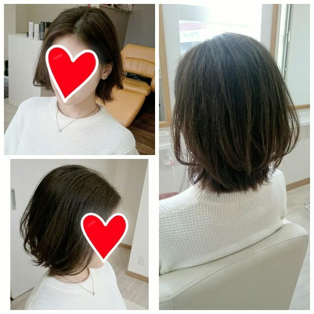 f:id:hairsalon-wa:20170305165733j:image