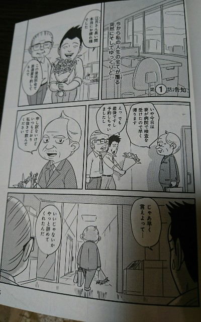 f:id:hairsalon-wa:20170320131247j:image