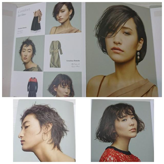 f:id:hairsalon-wa:20170331212054j:image
