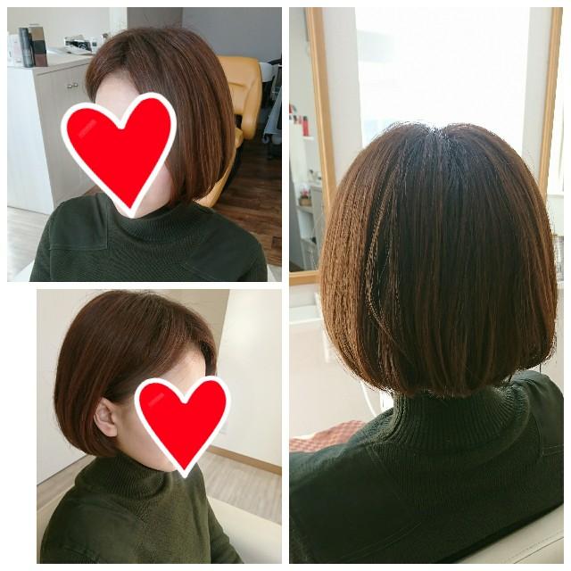 f:id:hairsalon-wa:20170402203307j:image