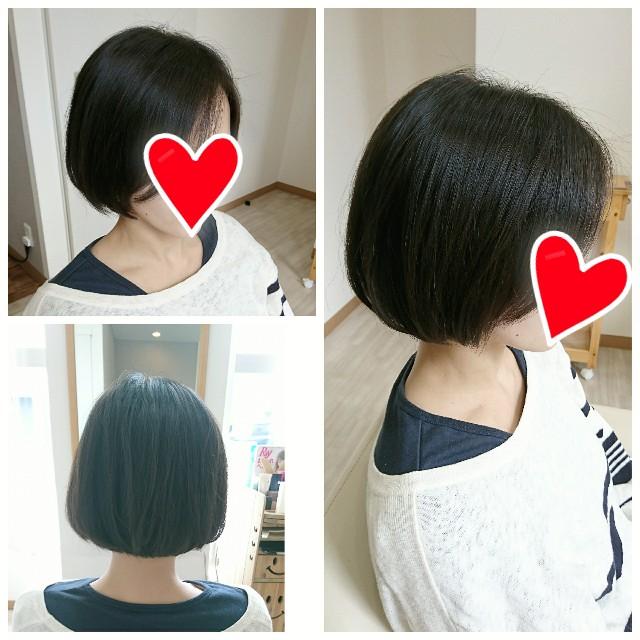 f:id:hairsalon-wa:20170402203629j:image