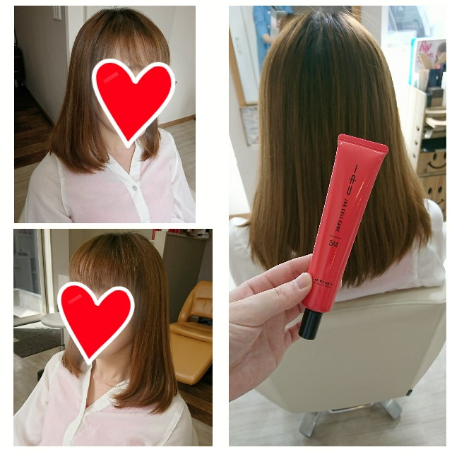 f:id:hairsalon-wa:20170419200513j:image