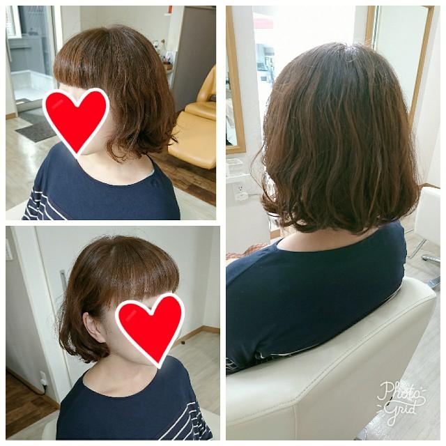 f:id:hairsalon-wa:20170902165555j:image