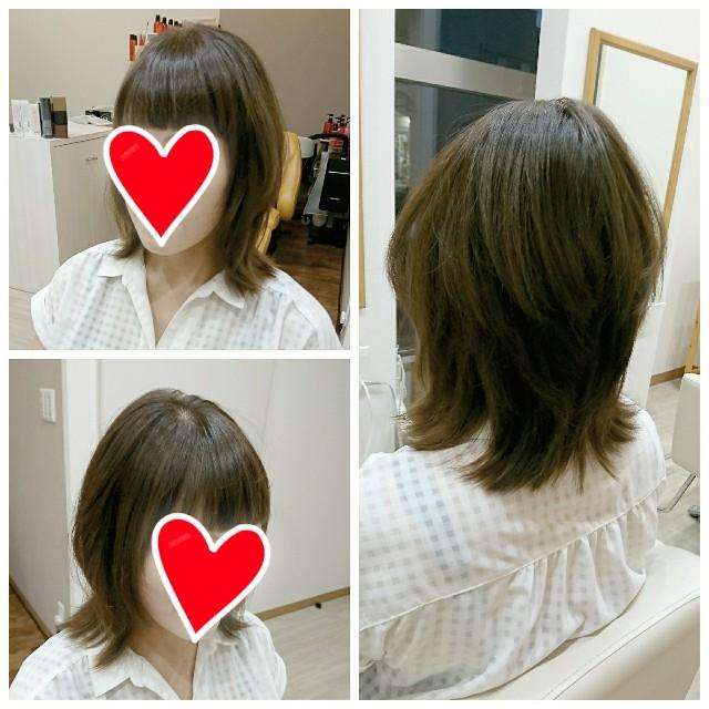 f:id:hairsalon-wa:20170919185458j:image