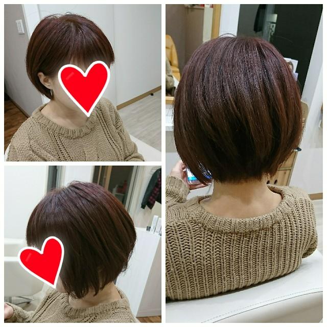 f:id:hairsalon-wa:20171127162616j:image