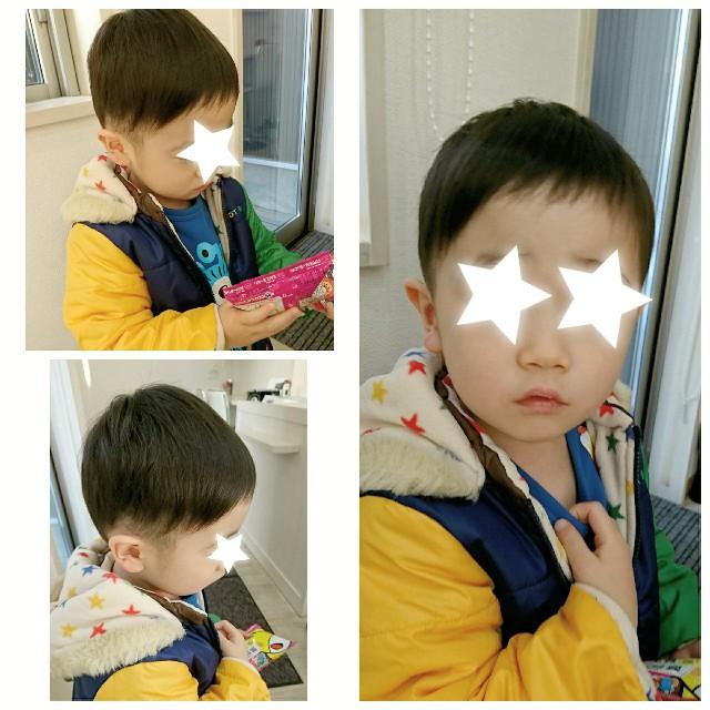 f:id:hairsalon-wa:20171214162703j:image