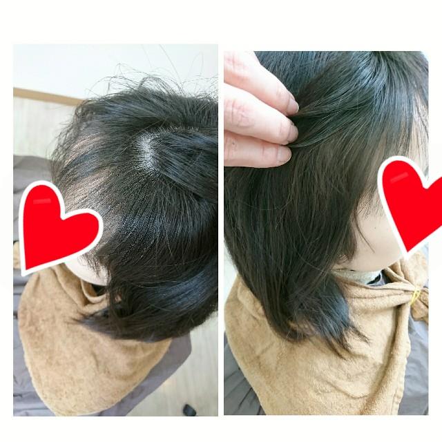 f:id:hairsalon-wa:20180118205831j:image