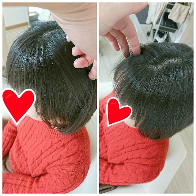 f:id:hairsalon-wa:20180118210112j:image