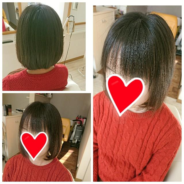 f:id:hairsalon-wa:20180118222608j:image
