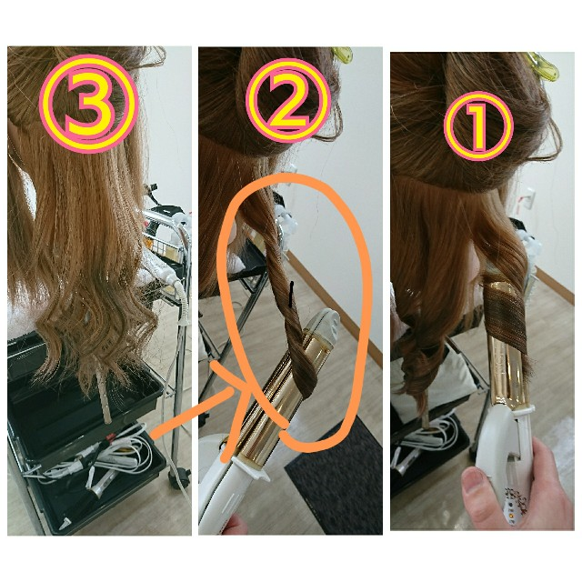 f:id:hairsalon-wa:20180124162727j:image