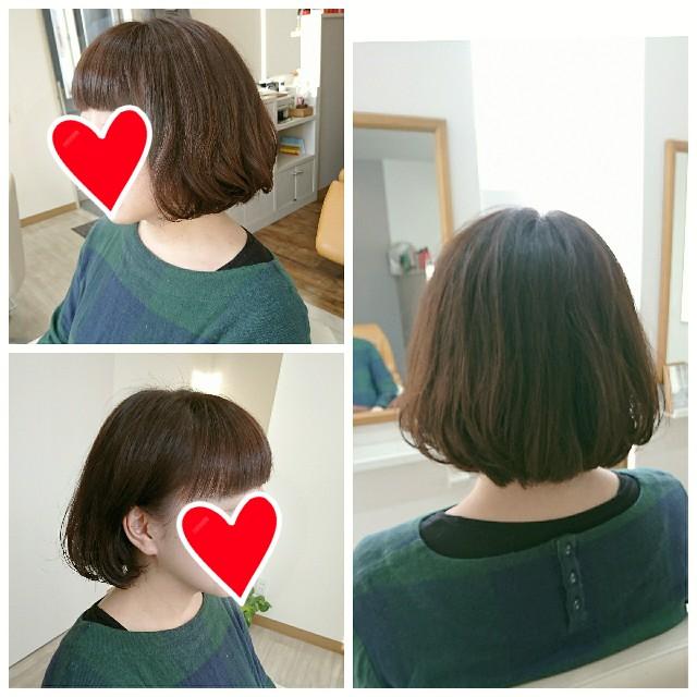f:id:hairsalon-wa:20180130214949j:image