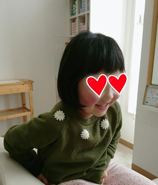 f:id:hairsalon-wa:20180217203508j:image