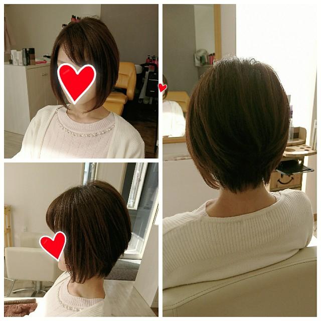 f:id:hairsalon-wa:20180310174614j:image