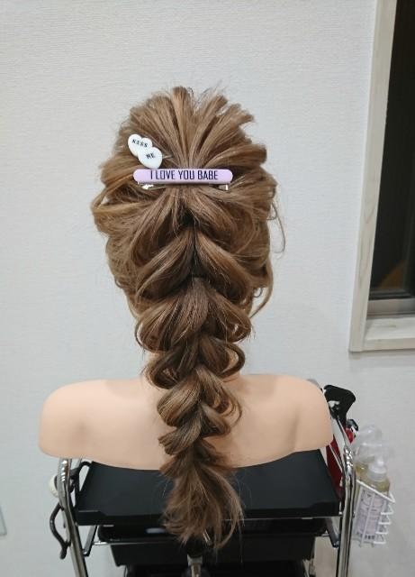 f:id:hairsalon-wa:20180322210739j:image