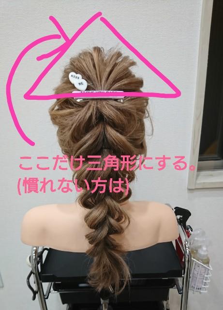f:id:hairsalon-wa:20180322211133j:image